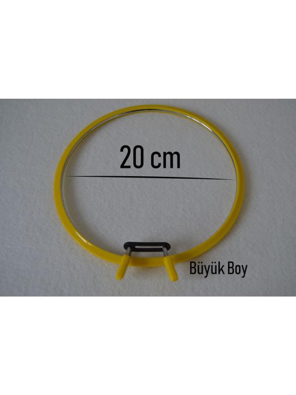 Latch Metal Embroidery Hoop 20 cm-Large